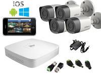 Комплект видеонаблюдения Dahua HD-CVI Улица-4 (1 Мп)