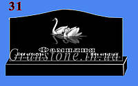 Двойной гранитный памятник с лебедями