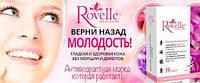 Rovelle (Ровелле) - омолаживающая маска для лица, фото 1