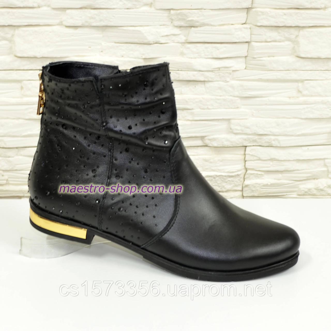 Ботинки кожаные женские демисезонные.