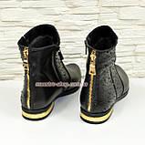 Ботинки кожаные женские демисезонные., фото 3