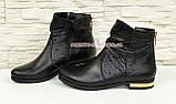Ботинки кожаные женские демисезонные., фото 4