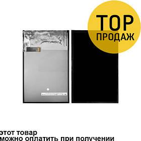 Дисплей для планшета Asus ME173X/Amazon Kindle Fire 7 HD (LD070WX4-SM01/LD070WX3-SL01)