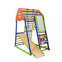 Детский спортивный уголок раннего развития ребенка  детская Спортивная площадка KindWood Color Plus