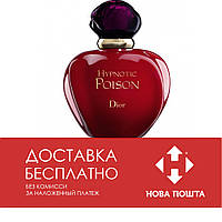 Tester Christian Dior Hypnotic Poison 100ml