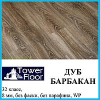 Ламинат толщиной 8 мм Tower Floor Exclusive 32 класс, Дуб Барбакан, фото 1
