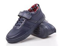 Детская спортивная обувь от производителя Style-baby (Clibee) для мальчиков (рр. с 31 по 35)
