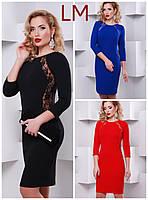42,44,46,48,50 р Платье Даяна темно-синее гипюровое женское вечернее осеннее весеннее батал футляр красивое