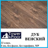 Ламинат толщиной 8 мм Tower Floor Exclusive 32 класс, Дуб Венский
