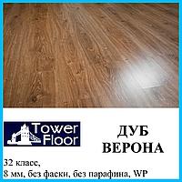 Laminat толщиной 8 мм Tower Floor Exclusive 32 класс, Дуб Верона