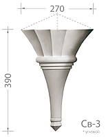 Светильник угловой Св-3