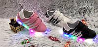Детские кроссовки с полосками с подсветкой Размеры 25-30, фото 1