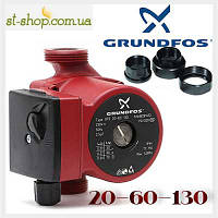 Насос циркуляционный Grundfos UPS 20-60 (база 130 мм), фото 1