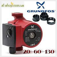 Насос циркуляционный Grundfos UPS 20-60 (база 130 мм)