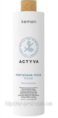 Маска для очень сухих волос Kemon Actyva Nutrizione Ricca Mask 1000 ml