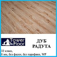 Ламинированный пол толщиной 8 мм Tower Floor Exclusive 32 класс, Дуб Радута