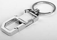 Брелок для ключей арт.1-056