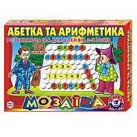 """Мозаика """"Азбука и арифметика""""  2223 ТехноК"""