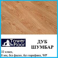 Ламинированный пол толщиной 8 мм Tower Floor Exclusive 32 класс, Дуб Шумбар