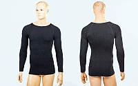 Термобелье мужское футболка с длинным рукавом (лонгслив) ST-2043 (черный, р-р S-3XL) Распродажа!