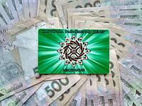 """Звезда Эрцгаммы.Карточка умножения денег """"Изобилие"""""""