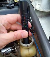 Тестер - индикатор качества тормозной жидкости ( DOT3 / DOT4 / DOT5 )