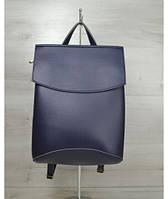 Молодежный сумка-рюкзак синего цвета