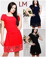 Женские бежевые платья Jadone Fashion в Украине. Сравнить цены ... ecbd87721fd14