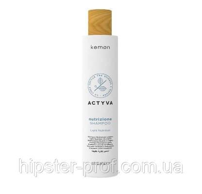 Шампунь для слегка сухих волос Kemon Actyva Nutrizione Leggera Shampoo 1000 ml