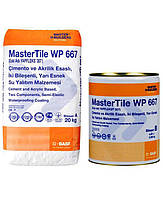 Гидроизоляция эластичная MasterTile WP 667