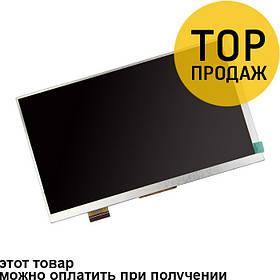 "Дисплей для планшета 7"", 50 pin, шлейф 65 мм, размер 164*97 мм, (1024*600)"