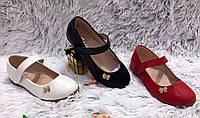 Детские туфли для девочек оптом Размеры 25-30