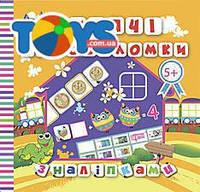 Детская головоломка с наклейками «Гусеница», 04062