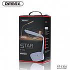 Лампа REMAX RT-E330 STAR SERIES (высокое качество), фото 3