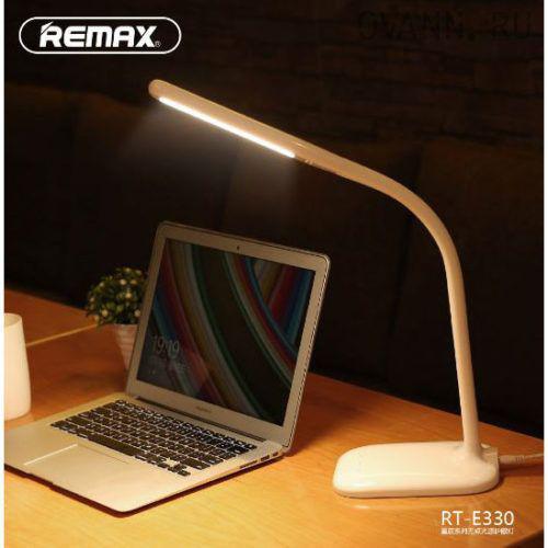 Лампа REMAX RT-E330 STAR SERIES (высокое качество)