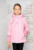 Демисезонная курточка для девочки  «Миледи»