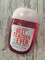 """Санитайзер для рук """"Лучший в мире учитель"""" от BBW"""