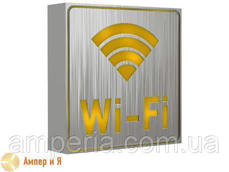 """Светодиодный светильник с аккумулятором зона вайфай. Указатель """"WiFi"""", LED-NGS-36 1W (вт) NIGAS, фото 2"""