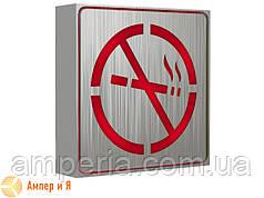 """Светодиодный светильник-табличка """"Курение запрещено"""" (не курить), знак NO SMOKING, LED-NGS-37 1W(вт) NIGAS"""