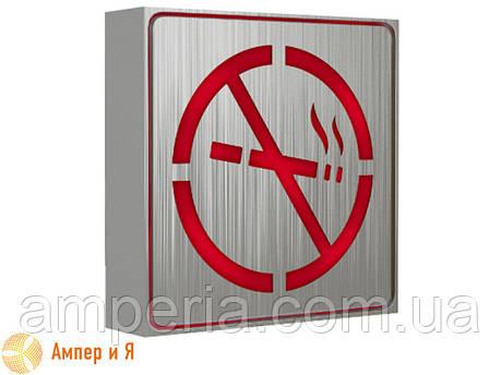 """Светодиодный светильник-табличка """"Курение запрещено"""" (не курить), знак NO SMOKING, LED-NGS-37 1W(вт) NIGAS, фото 2"""