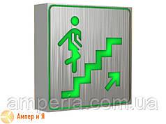 """Светодиодный аварийный светильник, знак """"Лестница"""". Указатель UPWARD (вверх, вгору), LED-NGS-33 1W (вт) NIGAS"""