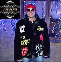 Пиджак мужской из норки аукционнойNafa велюр, размер 52-54