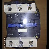 Пускатель ПМ 4-95 (LC1-D9511) Пускач ПМ 4-95 (LC1-D9511)