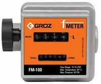Счетчик для топлива механический GROZ FM-100/0-1/BSP