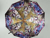 Женский зонтик полуавтомат Max (3051-1) на 9 спиц