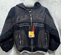 Курточка-ветровка с серыми вставками