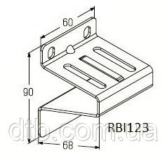 Кронштейн боковой RBI123