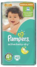 Распродажа большие пачки Pampers active baby-dry 3,4+,4, 5, фото 3