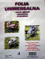Дождевик на детскую коляску универсальный