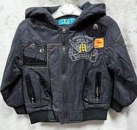 Курточка-ветровка серая